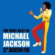 Best Of Michael Jackson +1