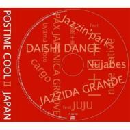 POSTIME COOL II JAPAN