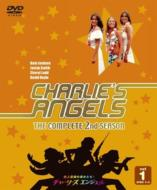 Charlie's Angels SEASON 2 SET 1 SOFT SHELL COMPLETE BOX