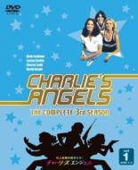 Charlie's Angels SEASON 3 SET 1 SOFT SHELL COMPLETE BOX