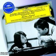 プロコフィエフ:ピアノ協奏曲第3番、ラヴェル:ピアノ協奏曲 アルゲリッチ、アバド&ベルリン・フィル