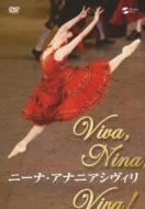 Nina Ananiashivili-viva, Nina, Viva! Ananiashivili Uvarov Etc