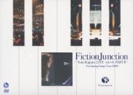 FictionJunction 〜Yuki Kajiura LIVE vol.#4 PART2〜