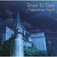 TVアニメ『ティアーズトゥティアラ』 オリジナルサウンドトラック2