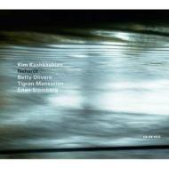 『川よ、川よ〜ヴィオラによる悲歌集』 カシュカシアン、リープライヒ&ミュンヘン室内管、他