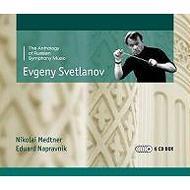 ピアノ協奏曲、室内楽、ピアノ曲集 ニコラーエワ(p)、シャツケス(p)、スヴェトラーノフ(p、指揮)ソヴィエト国立響、ボロディン四重奏団、他