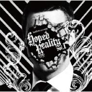 hoped reality vol.1