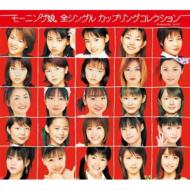 Morning Musume.Zen Single Cupling Collection