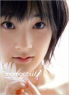 momochiiii 嗣永桃子写真集