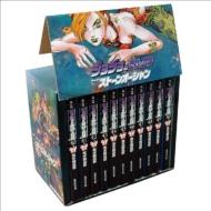 ジョジョの奇妙な冒険 40-50巻 第6部セット ケース付き 集英社文庫コミック版