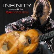 Infinity Mugen Dai