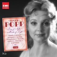 ルチア・ポップ EMI録音集(7CD)