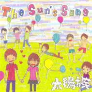 The Sun's Song