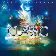 Disney on CLASSIC a Magical Night 2009