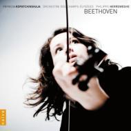 ヴァイオリン協奏曲、ロマンス第1番、第2番、他 コパチンスカヤ、ヘレヴェッヘ&シャンゼリゼ管弦楽団