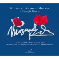 ホルン協奏曲第3番、ホルン五重奏曲、音楽の冗談 ズヴァールト、ブリュッヘン&18世紀オーケストラ