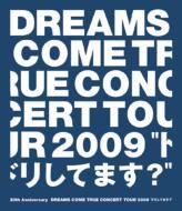 20th Anniversary Concert Tour 2009 ドリしてます?