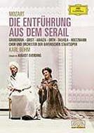 『後宮からの逃走』全曲 エファーディング演出、グルベローヴァ、アライサ、ベーム&バイエルン国立歌劇場(1980 日本語字幕付)(DVD)