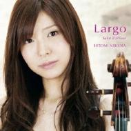 新倉瞳 ラルゴ〜愛の挨拶 Largo