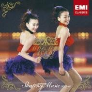 浅田舞&真央スケーティング・ミュージック2009−2010(CD+DVD)