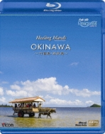 Relaxes Healing Islands OKINAWA〜竹富島・西表島〜