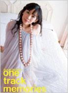 one track memories 鈴木早智子写真集