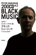 200CD ピーター・バラカン/BLACK MUSIC