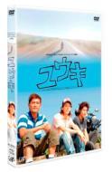24HOUR TELEVISION スペシャルドラマ 2006 「ユウキ」