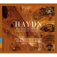 『ハルモニー・ミサ』、交響曲第88番『V字』 ヤンソンス&バイエルン放送交響楽団