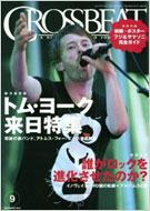 Crossbeat: September, 2010