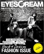 Eyescream: September, 2010