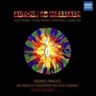 Autour De Messiaen: Tremblay, Reverdy, Murail, Qigang Chen: Paiement / Ensemble Parallele