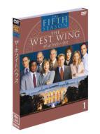 ザ・ホワイトハウス<フィフス>セット2