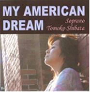 柴田智子 My American Dream