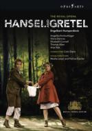 『ヘンゼルとグレーテル』全曲 レイザー&コリエ演出、C.デイヴィス&コヴェント・ガーデン王立歌劇場、キルヒシュラーガー、ダムラウ、他(2008 ステレオ)(2DVD)
