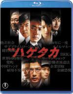 映画 ハゲタカ Blu-ray
