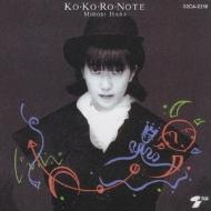 KO・KO・RO・NOTE