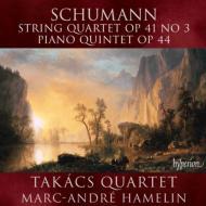 ピアノ五重奏曲、弦楽四重奏曲第3番 アムラン、タカーチ四重奏団