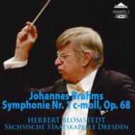 交響曲第1番 ブロムシュテット&シュターツカペレ・ドレスデン(1991)