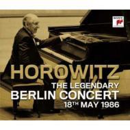 ホロヴィッツ ベルリン・コンサート1986(2CD)
