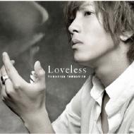 Loveless (通常盤)