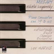 ピアノ協奏曲第19番、第20番 ルガンスキー(p)、マルキス&オランダ放送室内フィルハーモニー