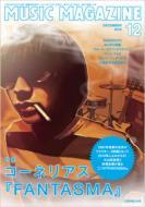 Music Magazine 2010年 12月号