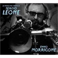 La Musica Nel Cinema Di Sergio Leone