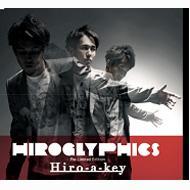 Hiroglyphics -Pre Limited Edition -