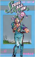 STEEL BALL RUN ジョジョの奇妙な冒険 Part7 19 ジャンプコミックス