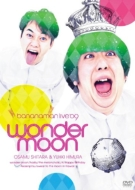 bananaman live wonder moon