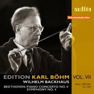 交響曲第4番、ピアノ協奏曲第4番 ベーム&RIAS交響楽団、バックハウス