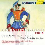ファリャ:『三角帽子』より(ボロン指揮)、プロコフィエフ:『道化師』組曲(カラビツ指揮) 南西ドイツ放送響