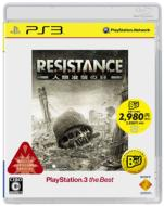 RESISTANCE -人類没落の日-PlayStation3 the Best